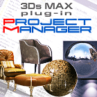 Project Manager v.1.63.24
