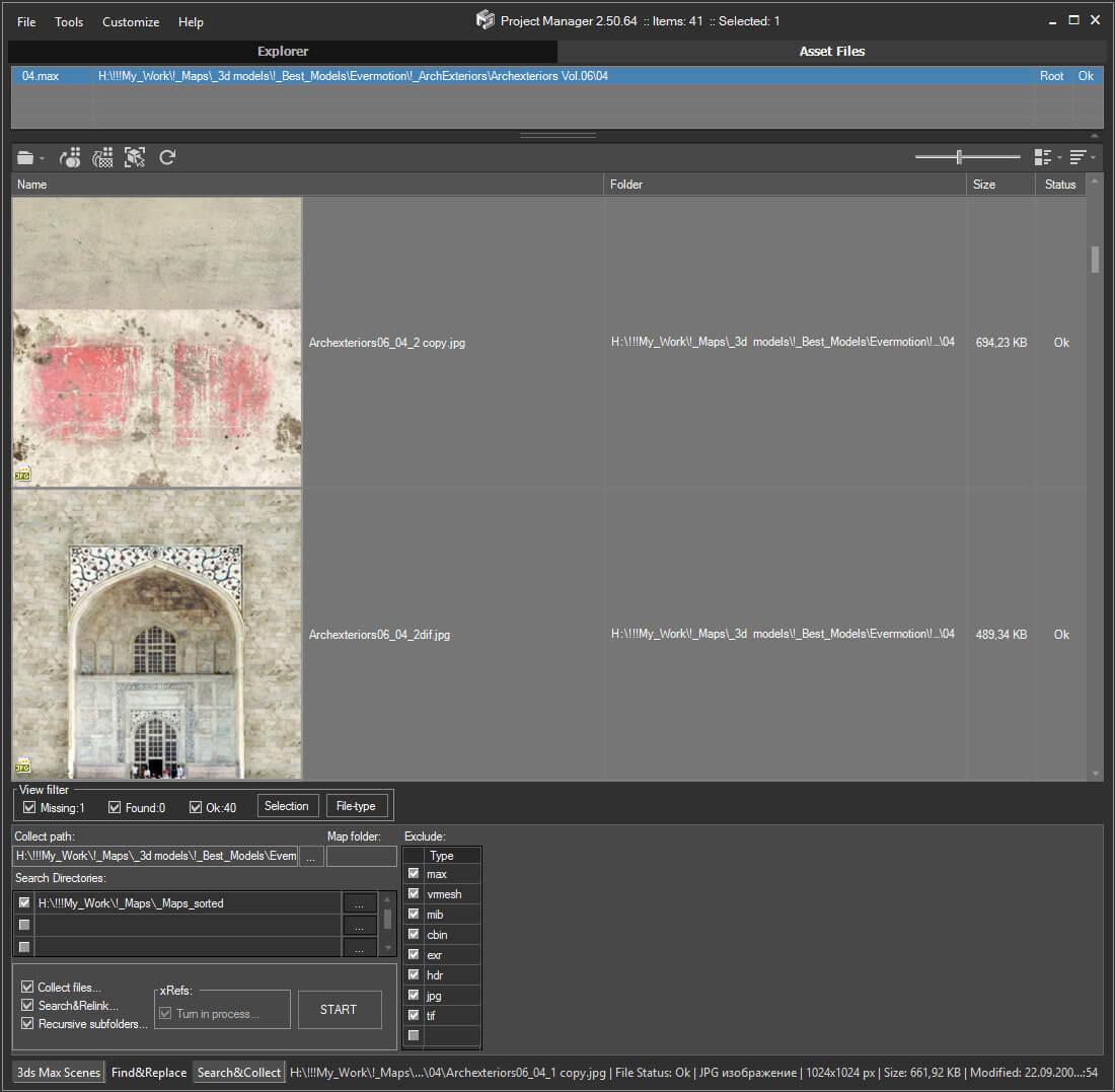 Project Manager - Asset Browser | Kstudio - 3ds Max Plugins