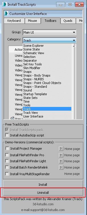 TrackScripts - 3ds Max Scripts | Kstudio - 3ds Max Plugins