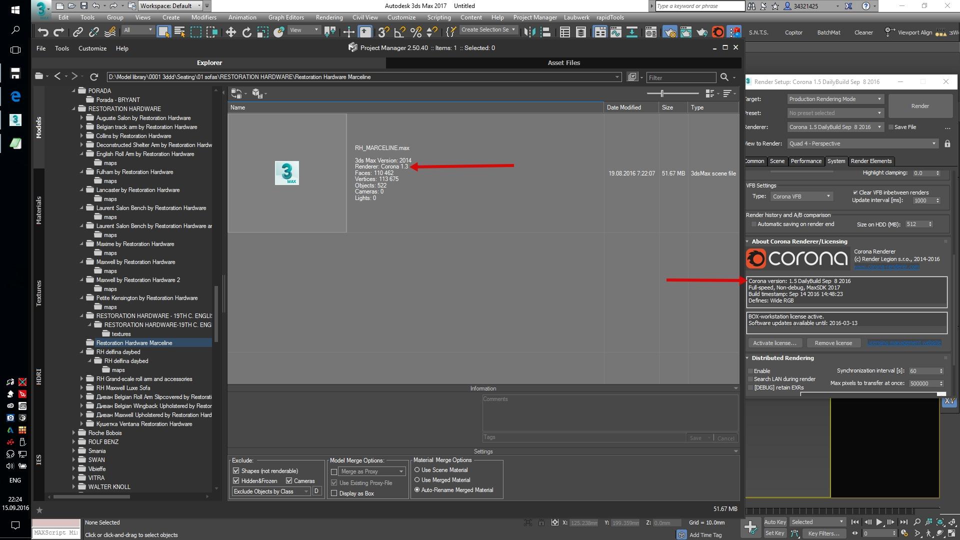 detect renderer version