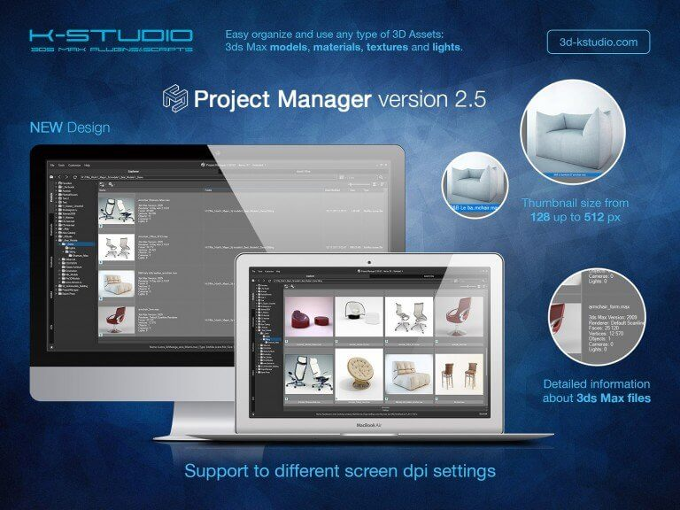 Project Manager - Asset Browser | Kstudio - 3ds Max Plugins & Scripts