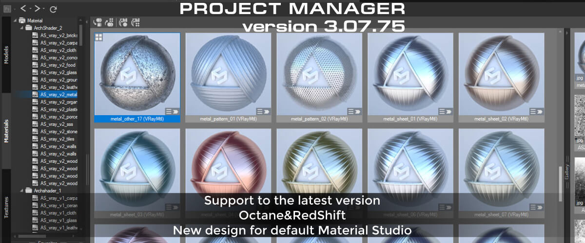 Project Manager v3.07.75. New design for default Material Studio